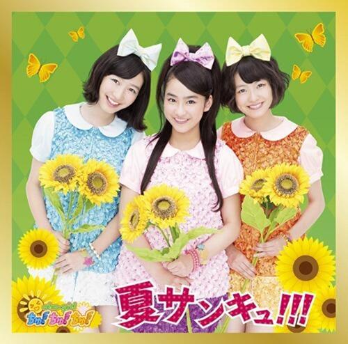 Oha_Girl_Chu_Chu_Chu_Natsu_Thank_You_Version_C