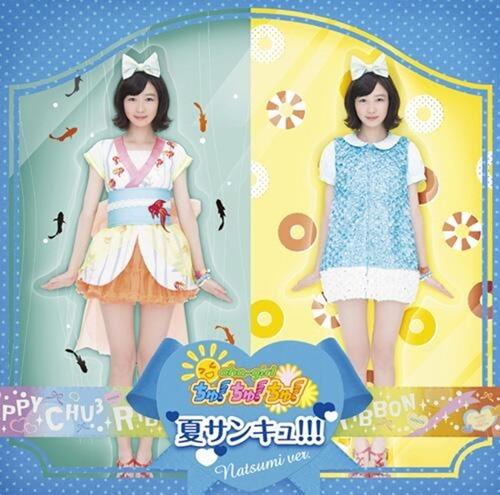 Okamoto_Natsumi_version