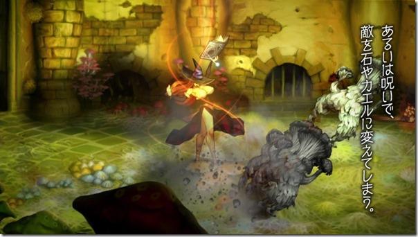 sorceress-revealed-2