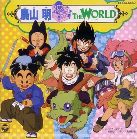 Akira_Toriyama,_The_World_Cover