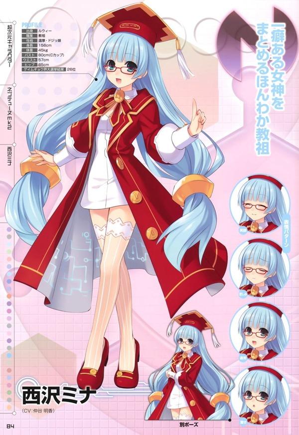 Hyperdimension_Neptunia_Anime_12