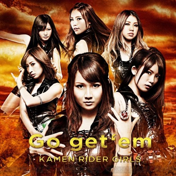 Kamen Rider Girls 01