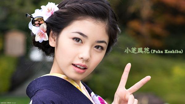 koshiba1920_1080