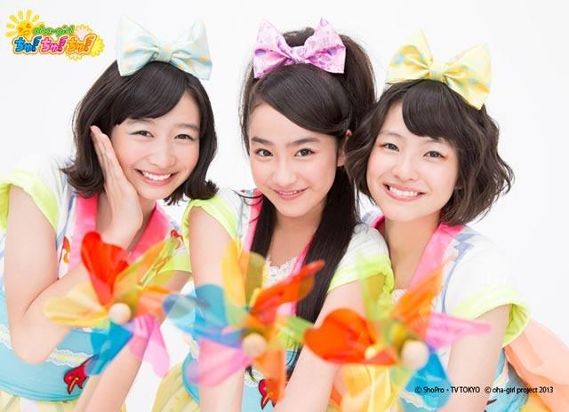 Oha Girl Chu! Chu! Chu! – Natsu Thank You