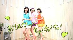 oha_girl_chu_chu_chu_natsu_thank-you_04