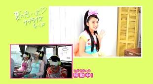 oha_girl_chu_chu_chu_natsu_thank-you_20
