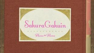 sakura_gakuin_hana_hana_45