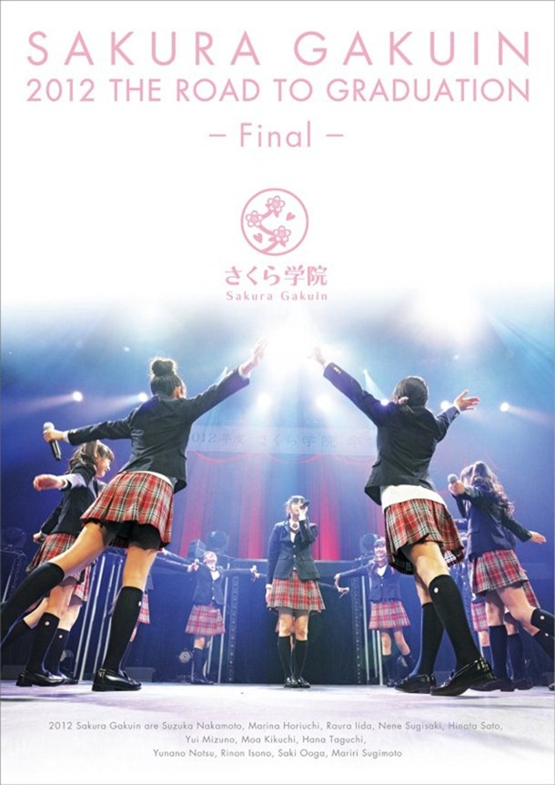 Sakura Gakuin - The Road to Graduation Final DVD