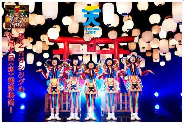 tempura_kidz_happy_natsumatsuri_promo